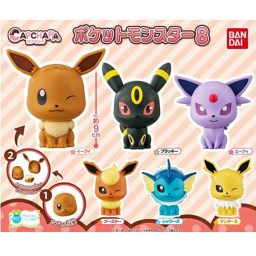 boutique-kawaii-shop-chezfee-gashapon-pokemon8-officiel-capchara-evoli-1