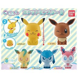 boutique-kawaii-shop-chezfee-gashapon-pokemon9-officiel-capchara-evoli-1