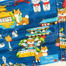 boutique-kawaii-shop-chezfee-masque-japonais-coton-made-in-japan-shiba-au-japon-bleu-2