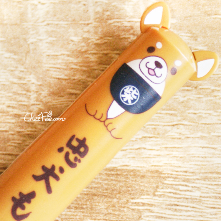 boutique-kawaii-shop-chezfee-papeterie-fourniture-muiltie-stylo-japonais-shiba-marron-1