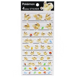 boutique-kawaii-shop-chezfee-papeterie-japonaise-autocollant-sticker-pokemon-evoli-eevee-1