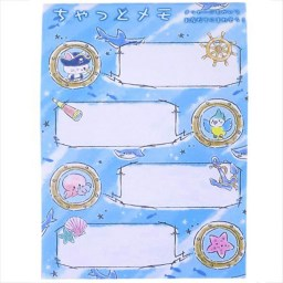 boutique-kawaii-shop-chezfee-papeterie-japonaise-carnet-memo-papier-lettre-chat-pirates-4