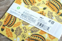 boutique-kawaii-shop-chezfee-papier-washi-loisir-studio-ghibli-officiel-authentique-totoro-automne-2