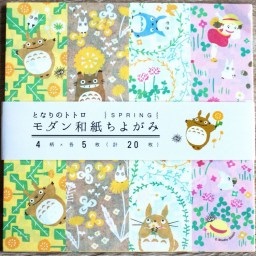 boutique-kawaii-shop-chezfee-papier-washi-loisir-studio-ghibli-officiel-authentique-totoro-printemps-1
