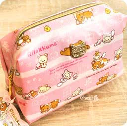 boutique-kawaii-shop-chezfee-pochette-sanx-rilakkuma-chat