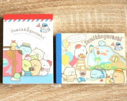 boutique-kawaii-shop-chezfee-sanx-officiel-mini-carnet-sumikko-gurashi-voyage-vacance-2