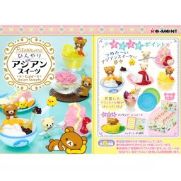 boutique-kawaii-shop-chezfee-sanx-rement-figurine-rilakkuma-cold-asian-sweets-glace-asiatique01