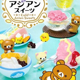 boutique-kawaii-shop-chezfee-sanx-rement-figurine-rilakkuma-cold-asian-sweets-glace-asiatique