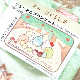 boutique-kawaii-shop-chezfee-sanx-sumikko-gurashi-couverture-polaire-foret-1
