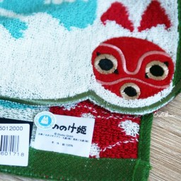 boutique-kawaii-shop-chezfee-serviette-cotton-studio-ghibli-princesse-mononoke-officiel-6