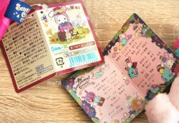 boutique-kawaii-shop-cute-chezfee-peluche-sanx-authentique-sentimental-circus-chapelier-nejimaki-factory-44
