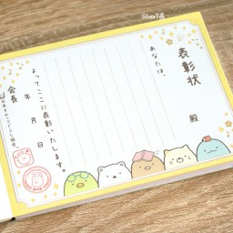boutique-kawaii-shop-cute-chezfee-sanx-officiel-carnet-illustre-sumikko-gurashi-ecole-6