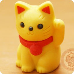boutique-kawaii-shop-france-chezfee-com-cute-papeterie-gomme-eraser-iwako-japan-japon-manekineko-jaune