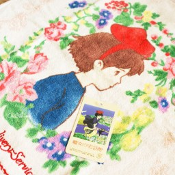 boutique-kawaii-shop-france-chezfee-studio-ghibli-officiel-serviette-cuisine-kiki-sorciere-2