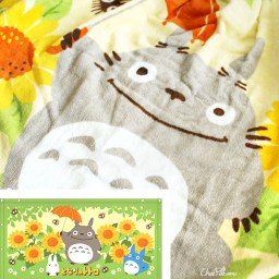 boutique-kawaii-shop-france-chezfee-studio-ghibli-officiel-totoro-serviette-grande-tournesol-1