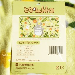 boutique-kawaii-shop-france-japanais-couverture-polaire-studio-ghibli-officiel-totoro-printemps-2