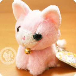 boutique-kawaii-shop-france-lille-chezfee-com-mignon-peluche-japonaise-strap-lolita-chat-chaton-sage-cute-rose