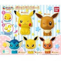 boutique-kawaii-shop-gashapon-pokemon-officiel-capchara-evoli-eevee-pikachu-0