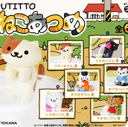 boutique-kawaii-shop-japon-neko-atsume-putitto-marque-verre-figurine7