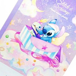 boutique-kawaii-shop-japonaise-disney-stitch-papeterie-cahier-bonne-nuit-0