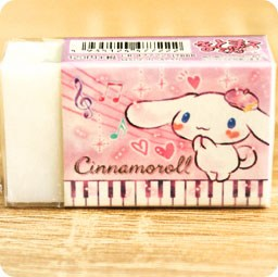 boutique-kawaii-shop-papeterie-chezfee-sanrio-cinnamoroll-gomme