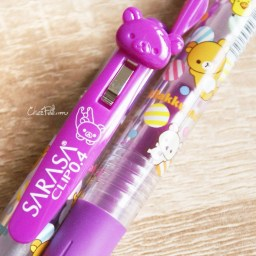 boutique-papeterie-kawaii-shop-chezfee-stylo-couleur-color-gel-pen-sanx-officiel-rilakkuma-violet-1
