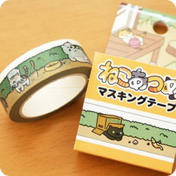 boutique-shop-kawaii-france-lille-chezfee-com-washi-masking-tape-chat-neko-atsume-authentique-jardin