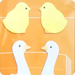 sticky-note-kawaii-animal-parent-et-bebe-mignon-magasin-papeterie-chezfee-canard7